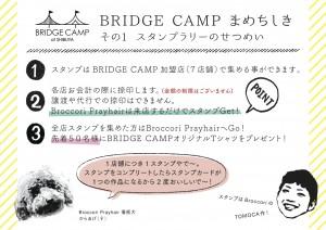 BC_FC-A4_2-CMYK jp